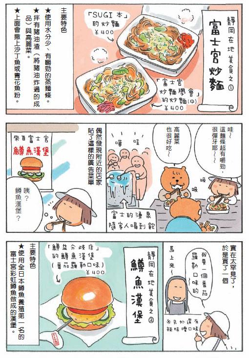 2014吃太饱卡通图片